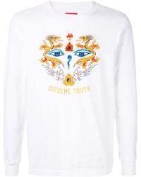Supreme - Truth ロングtシャツ - Lyst