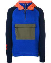 Polo Ralph Lauren - ジップアップ セーター - Lyst