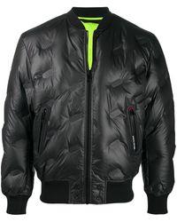 DIESEL - ボンバージャケット - Lyst