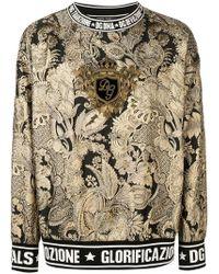 ebab4f0b Dolce & Gabbana Crew Neck Sweater for Men - Lyst