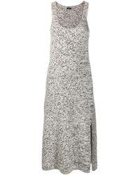 JOSEPH Трикотажное Платье Миди С U-образным Вырезом - Черный