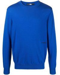 Karl Lagerfeld ロゴ プルオーバー - ブルー