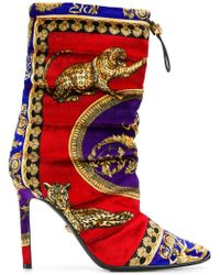Versace - Leopard Motif Padded Ankle Boots - Lyst