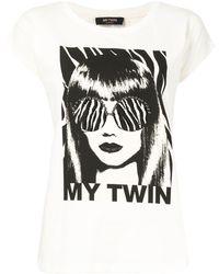 Twin Set Футболка My Twin С Принтом И Заклепками - Белый