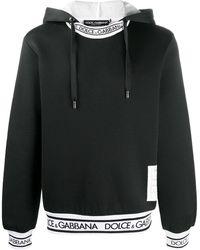 Dolce & Gabbana Dg King パーカー - ブラック