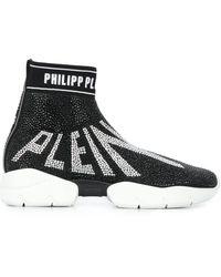 Philipp Plein Crystal Plein スニーカー - ブラック