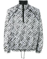 5de4dd98da3 Alexander Wang - Adidas Originals By Alexander Wang Reversible Windbreaker  - Lyst