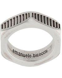 Emanuele Bicocchi Bolt テクスチャード リング - マルチカラー