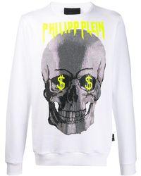 Philipp Plein スカル スウェットシャツ - ホワイト