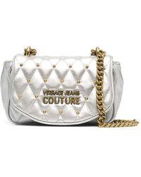 Versace Jeans Couture Стеганая Сумка С Эффектом Металлик