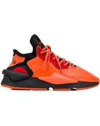 Y-3 Baskets orange Kaiwa