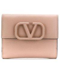 Valentino Garavani Vリング 財布 - マルチカラー