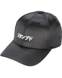 Stampd - Embroidered Detail Cap - Lyst