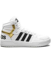 adidas Entrap Mid スニーカー - ホワイト
