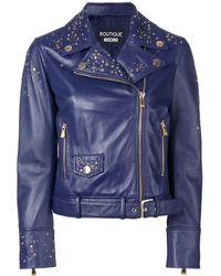 Boutique Moschino バイカージャケット - ブルー