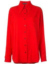 Kwaidan Editions オーバーサイズ シャツ - レッド