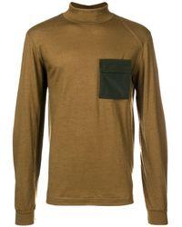 OAMC モックネック セーター - マルチカラー