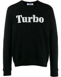 MSGM - Turbo スウェットシャツ - Lyst