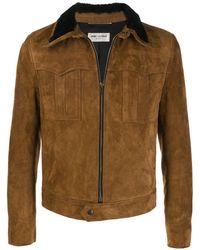 Saint Laurent - Куртка На Молнии - Lyst