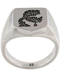Karl Lagerfeld Karl Kameo Ring - Metallic