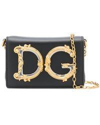 Dolce & Gabbana Dg Logo Belt Bag - Black