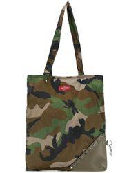 Valentino - Garavani Camouflage Shopper Tote - Lyst