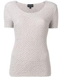 Emporio Armani - Ribbed Stretch T-shirt - Lyst