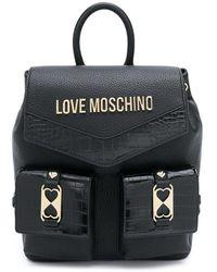 Love Moschino - Рюкзак С Логотипом - Lyst