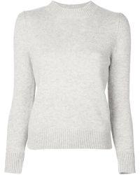 Co. カシミア ラウンドネック セーター - マルチカラー