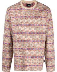 Stussy パターン セーター - マルチカラー