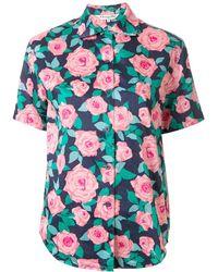 Dior Рубашка С Цветочным Принтом - Многоцветный