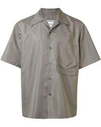 Wooyoungmi Рубашка С Короткими Рукавами - Зеленый