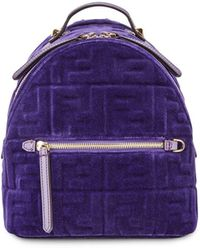 Fendi Mini Ff Velvet Backpack - Purple