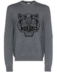 KENZO タイガー セーター - グレー