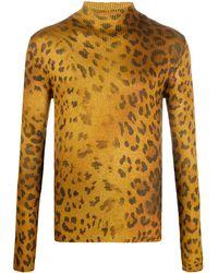 Versace Джемпер С Леопардовым Принтом - Металлик