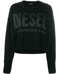 DIESEL ロゴ クロップドセーター - ブラック