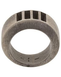 Parts Of 4 4-bar Punchout Crescent Ring - Metallic