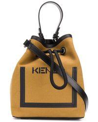 KENZO ロゴ バケットバッグ - マルチカラー