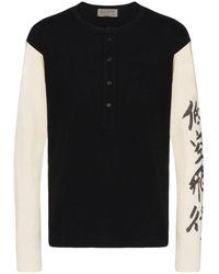 Yohji Yamamoto Henley ロングtシャツ - ブラック