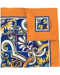 Dolce & Gabbana Zijden Sjaal - Blauw