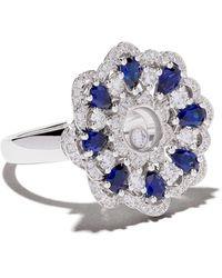 Chopard - ハッピーダイヤモンド リング 18kホワイトゴールド - Lyst