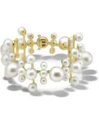 Ippolita 18kt Yellow Gold Nova Bead Pattern Pearl Flex Bracelet - Metallic