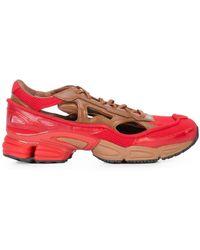 adidas By Raf Simons Кроссовки На Шнуровке 'adidas X Raf Simons Replicant Ozweego' - Красный