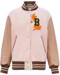 Burberry - ボンバージャケット - Lyst