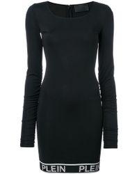 Philipp Plein - Fitted Dress - Lyst