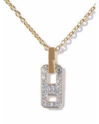 AS29 Dna ダイヤモンド ネックレス ミニ 18kイエローゴールド - メタリック