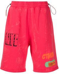 Heron Preston Drawstring Bermuda Shorts - Pink