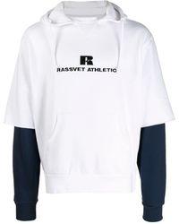 Rassvet レイヤード スウェットシャツ - ホワイト