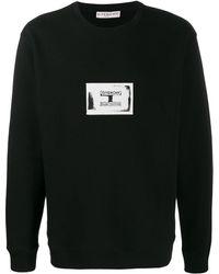 Givenchy - パッチ スウェットシャツ - Lyst