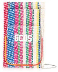 Gcds ストライプ ショルダーバッグ - マルチカラー